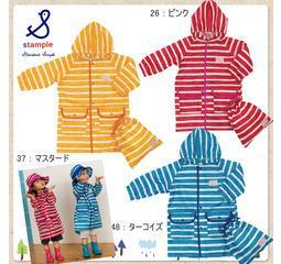 心意久久日本stample宝宝儿童条纹雨衣雨披遮风挡雨 时尚新款★