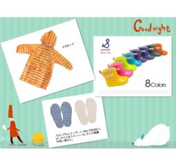 心意久久日本stample宝宝儿童雨靴条纹雨衣套装