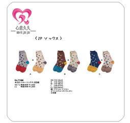 心意久久日本stample儿童袜子透气吸汗