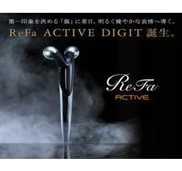 日本ReFa Active Digit眼部美容仪按摩美容仪抚平细纹