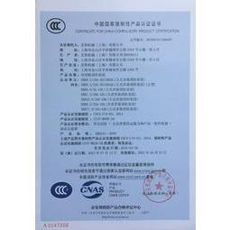 消防立式多級泵CCCF