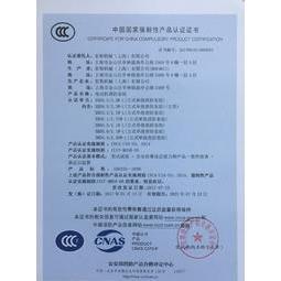 消防立式單級穩壓泵CCCF