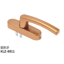 铝窗执手KLZ-8811