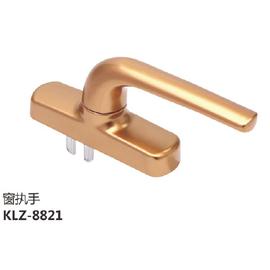 铝窗执手KLZ-8821