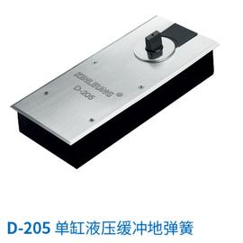 地��簧D-205