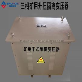 矿用防尘防爆隔离变压器