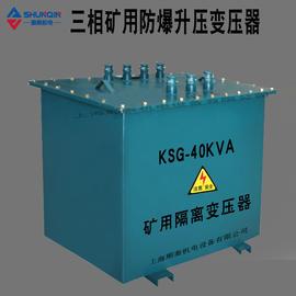三相矿用防爆升压变压器