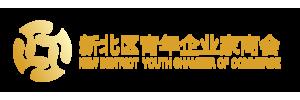 青商会logo
