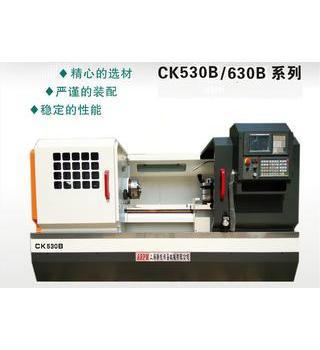 数控车床CK530B-1000