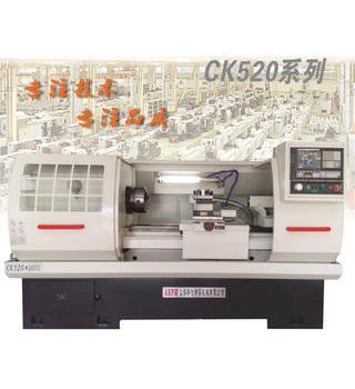 数控车床CK520-1000