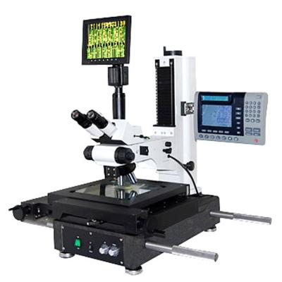 工业检测显微镜BM-55X