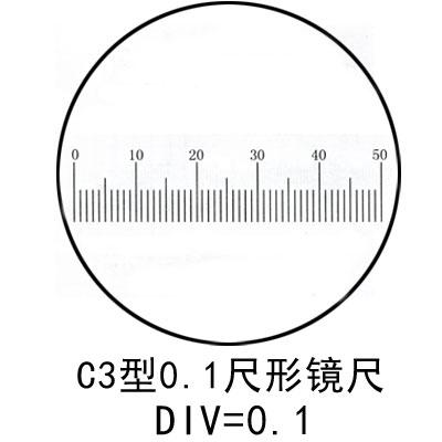 C3目镜测微尺