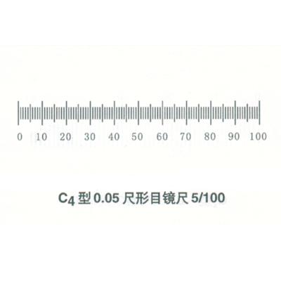 C4目镜测微尺