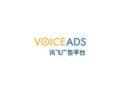 讯飞广告平台