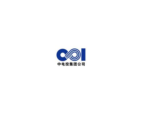 中電投集團