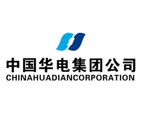 中國華電集團