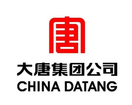 中國大唐集團