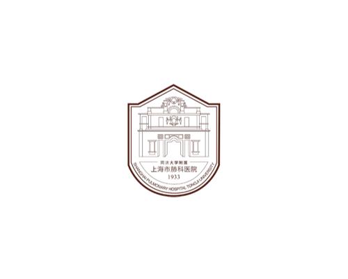 同济大学附属上海市肺科医院