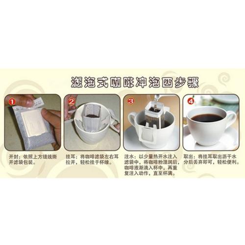 掛耳咖啡(滴落式咖啡)包裝材料