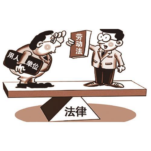 劳动者不服企业作出调岗决定该怎么办?