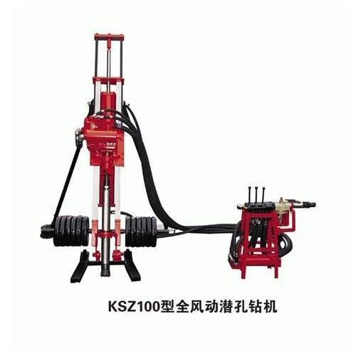 KSZ100潜孔钻机