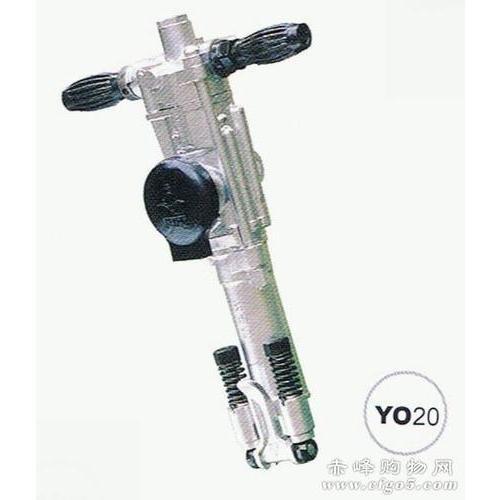 YO20手持式凿岩机