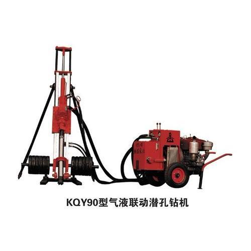 KQY90气液联动钻机