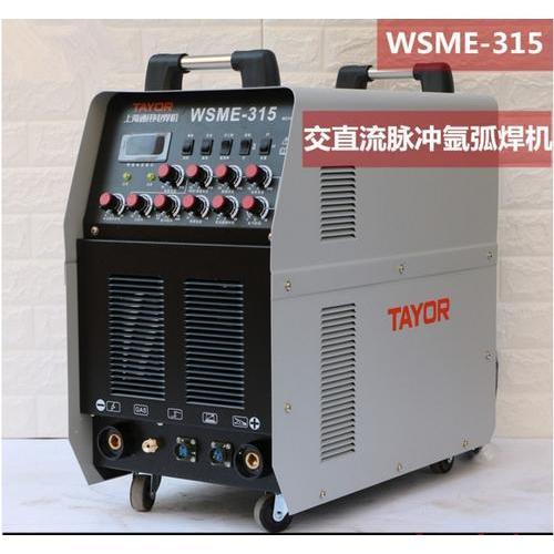 WSME-315逆变式交直流氩弧焊机
