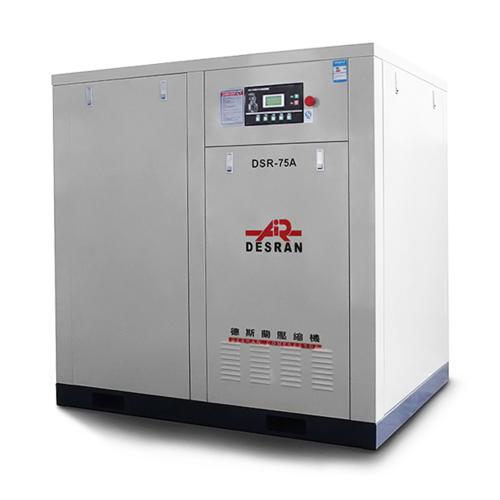 DSR-75A 螺桿式空氣壓縮機(風冷)或 (水冷)