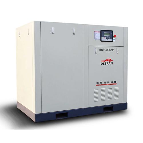 DSR-50AZV 變頻式螺桿壓縮機