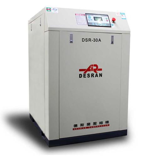 DSR-30A 螺桿式空氣壓縮機(風冷)
