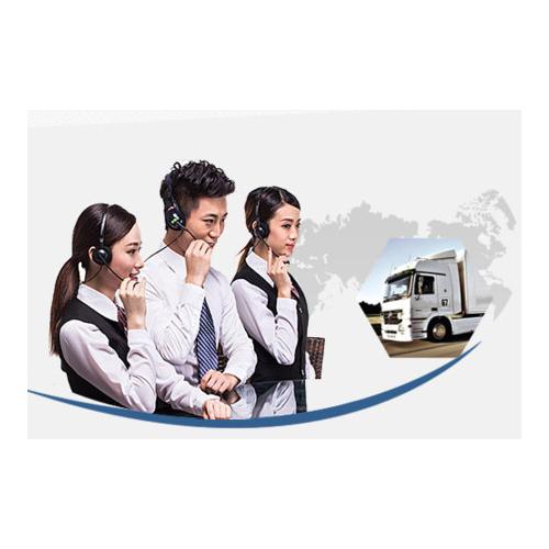 完善物流配送服務和售后服務體系 讓您無后顧之憂!
