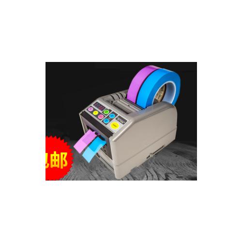 韩国HONGJIN 胶带切割机RT-7000
