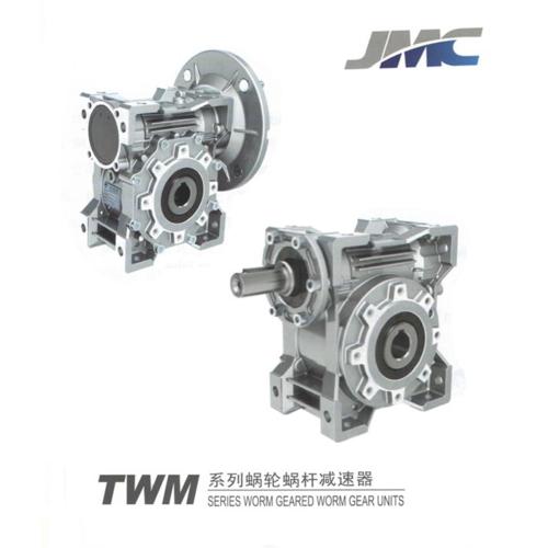 TWM高效蜗轮减速机