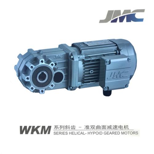 WKM斜齿轮准双曲面减速电机