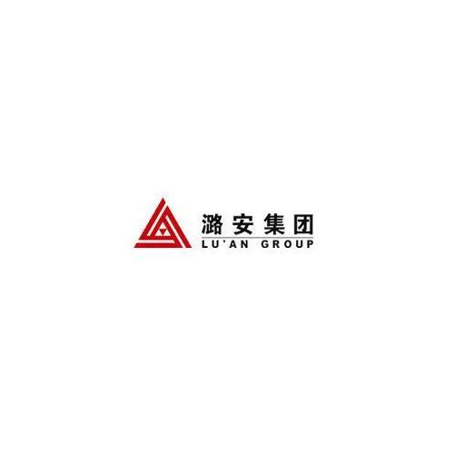 潞安矿业集团