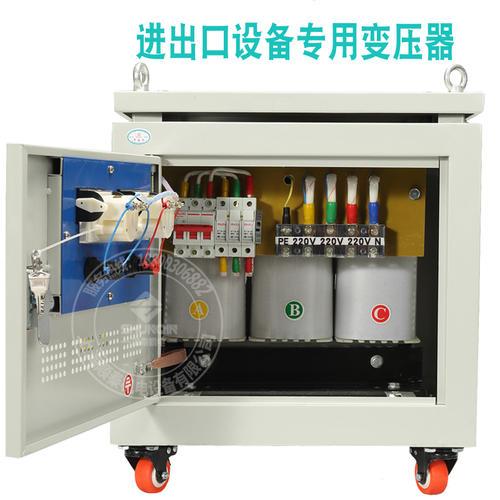 三相干式降压变压器