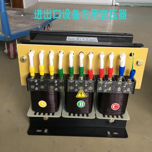 进出口设备专用变压器
