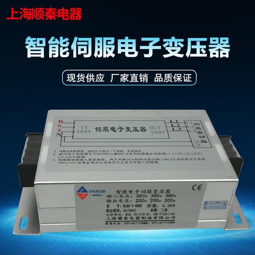 伺服系统驱动变压器