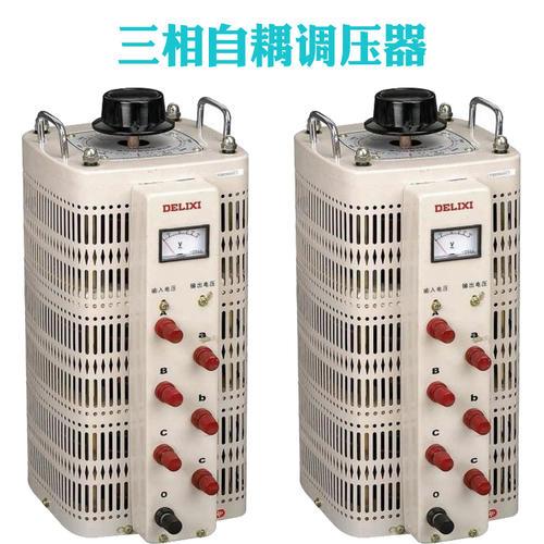 TSGC2系列三相接触式调压器
