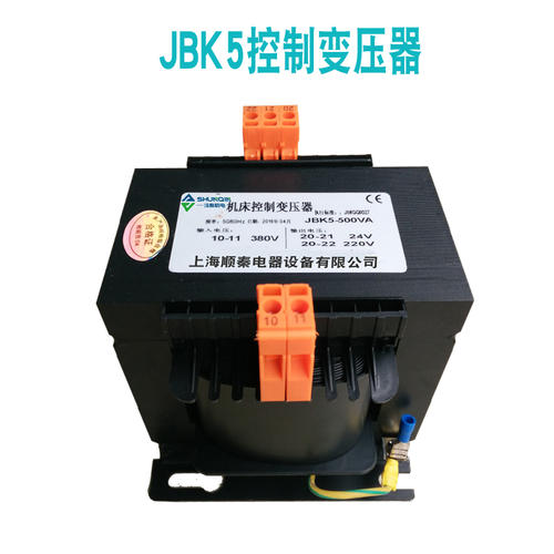 JBK5机床控制变压器
