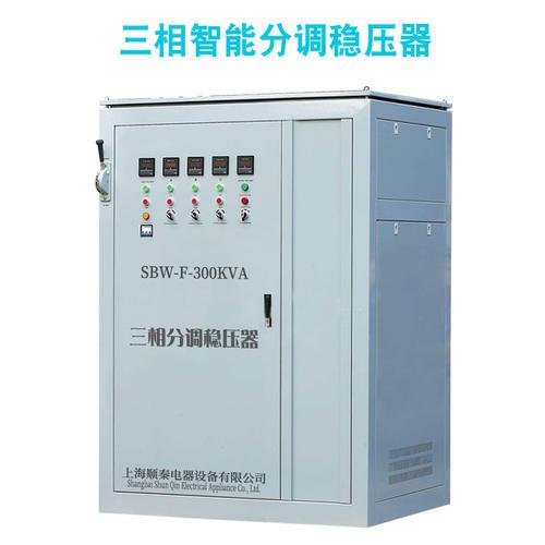 sbw-F三相智能分调稳压器