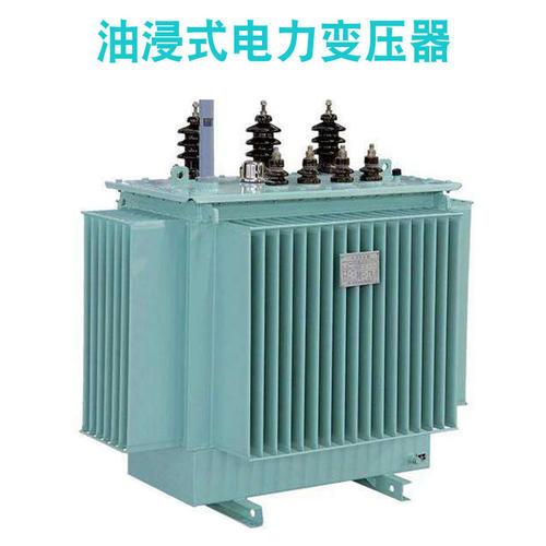 S9型油浸式电力变压器