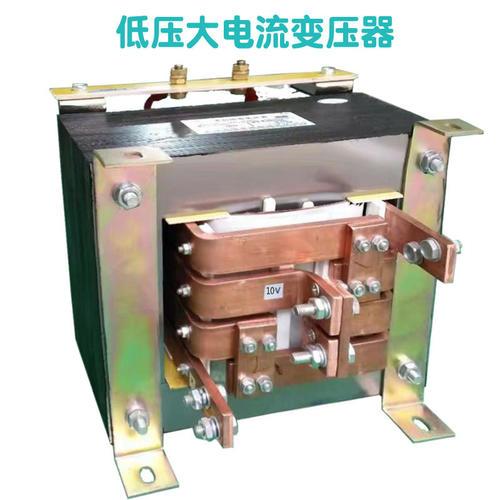 大电流加热变压器