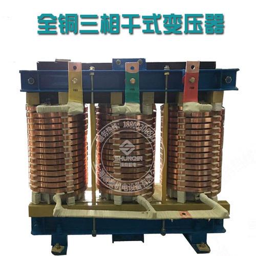 全铜三相干式变压器