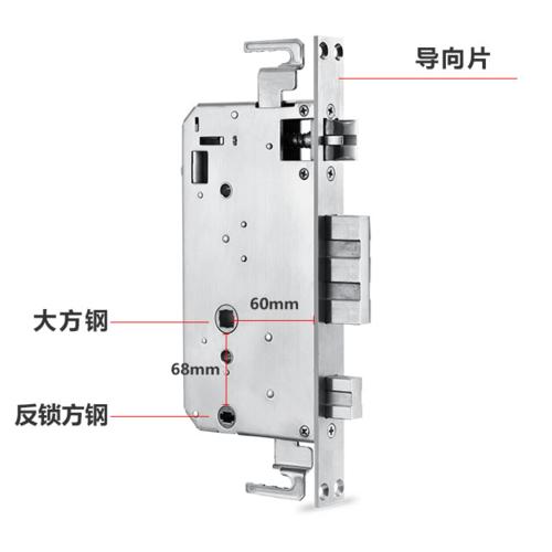 6068智能锁,45mm厚的门可不可以安装