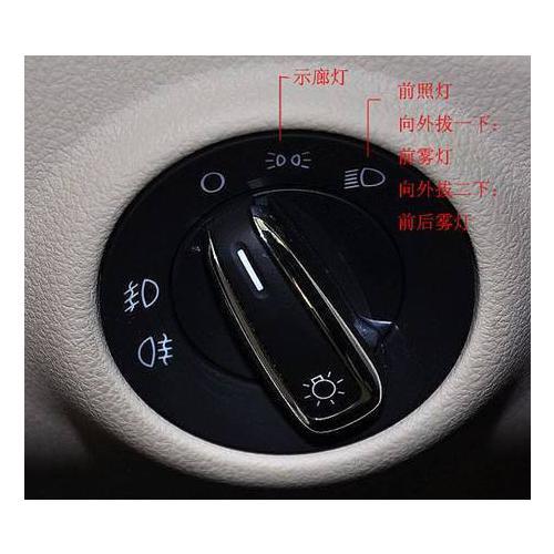 如何正确使用汽车大灯?