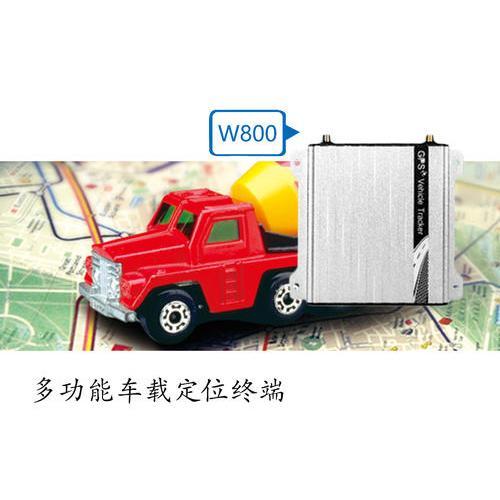 多功能車載GPS定位終端<W800>