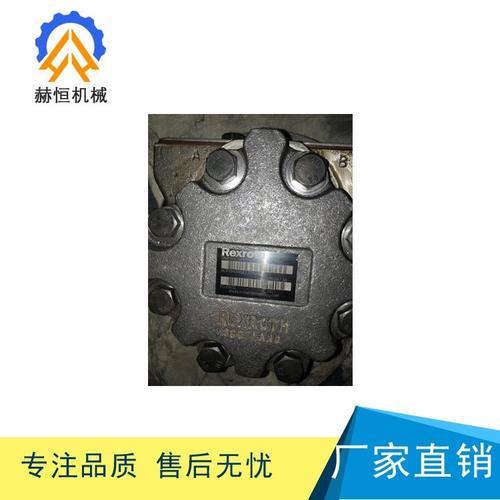 力士乐一运星轮马达MCR5A750A60Z-3X/AOML/01-P2太重煤机掘进机配件
