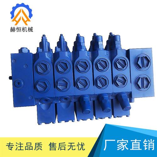 力士乐多路换向阀7M4-15-2X/J275+MHFS06CB0-1X/A12B06七联阀,太重煤机掘进机配件